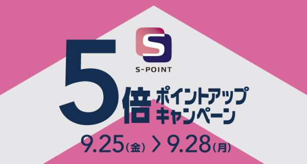 spoint-campaign